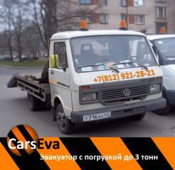 автоэвакуатор, эвакуатор автомобилей, эвакуация в Санкт-Петербурге